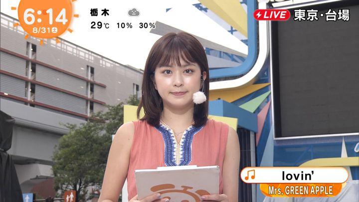 2019年08月31日沖田愛加の画像01枚目