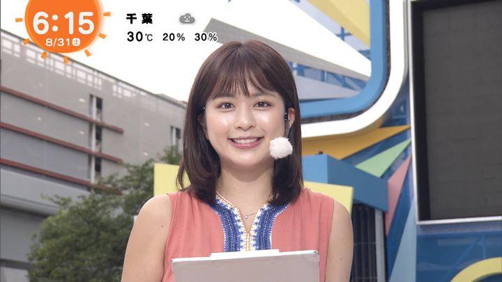 2019年08月31日沖田愛加の画像04枚目