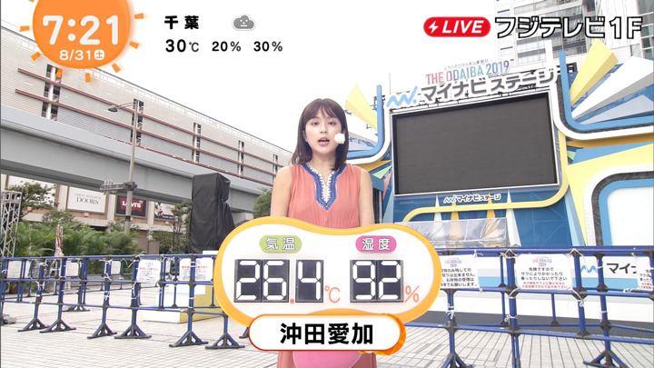 2019年08月31日沖田愛加の画像06枚目