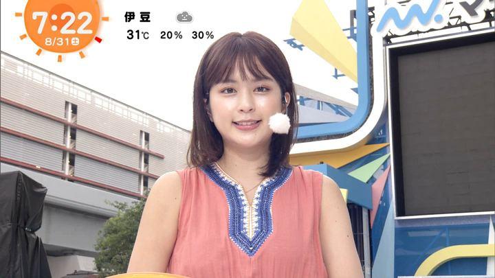 2019年08月31日沖田愛加の画像08枚目