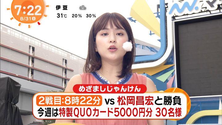 2019年08月31日沖田愛加の画像10枚目