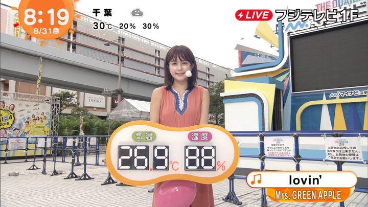 2019年08月31日沖田愛加の画像12枚目