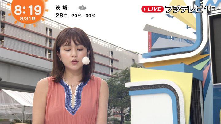 2019年08月31日沖田愛加の画像14枚目