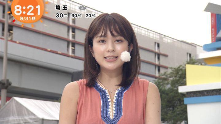 2019年08月31日沖田愛加の画像15枚目