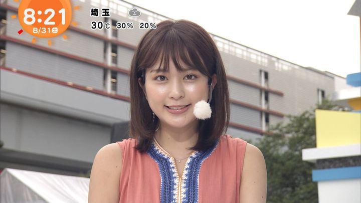 2019年08月31日沖田愛加の画像16枚目