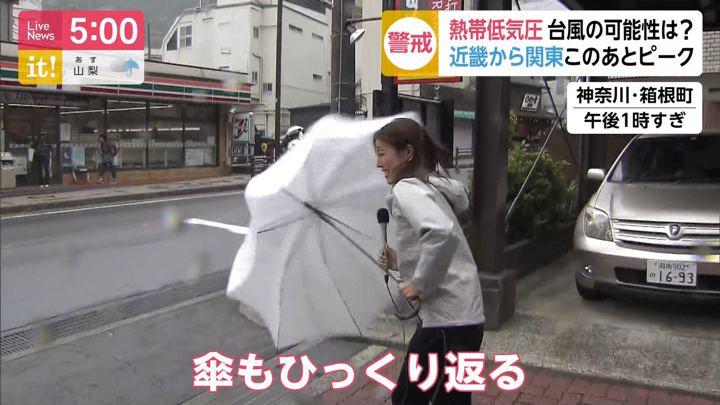 2019年06月27日小澤陽子の画像03枚目