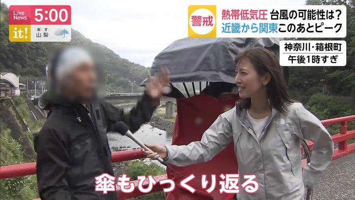 2019年06月27日小澤陽子の画像04枚目