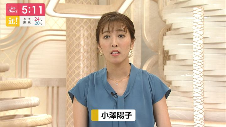 2019年06月28日小澤陽子の画像01枚目
