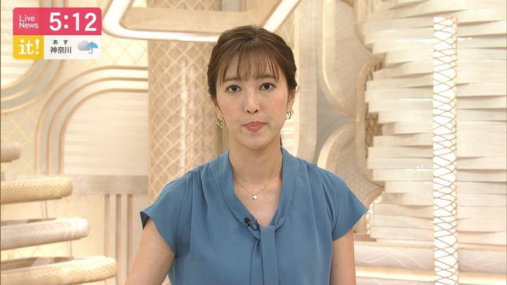 2019年06月28日小澤陽子の画像02枚目