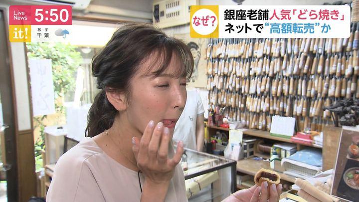 2019年06月28日小澤陽子の画像04枚目
