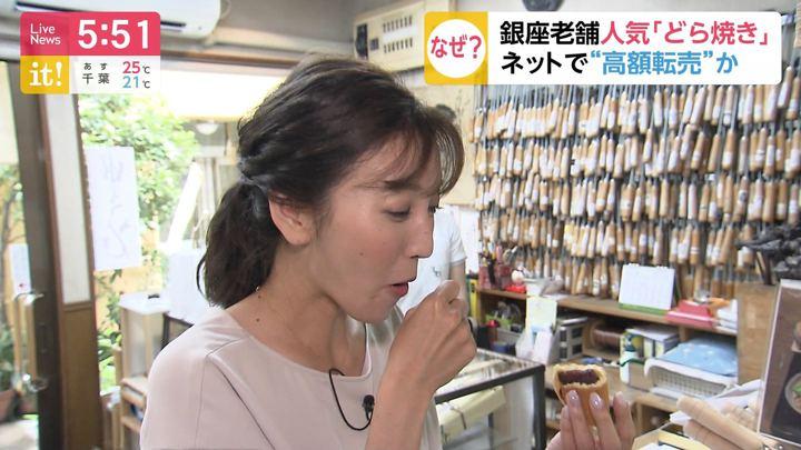 2019年06月28日小澤陽子の画像07枚目
