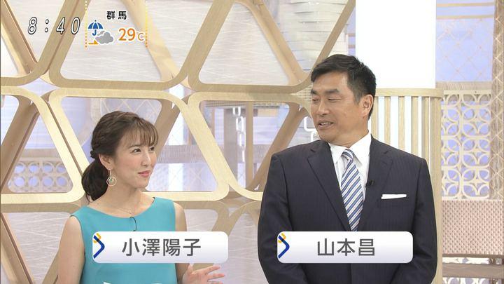 2019年06月30日小澤陽子の画像02枚目