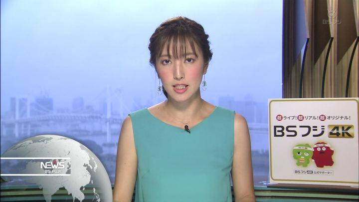 2019年06月30日小澤陽子の画像11枚目