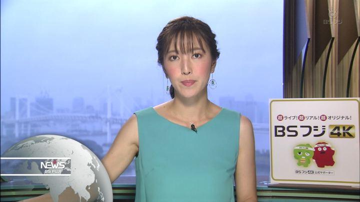 2019年06月30日小澤陽子の画像12枚目