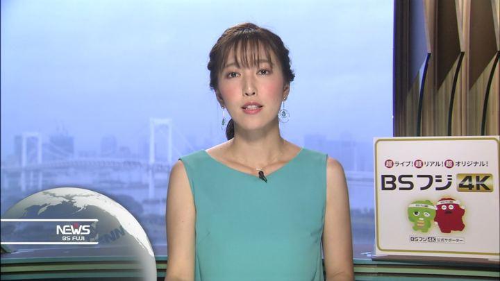 2019年06月30日小澤陽子の画像13枚目