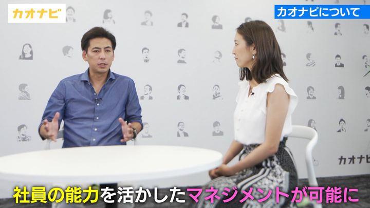 2019年06月30日小澤陽子の画像16枚目