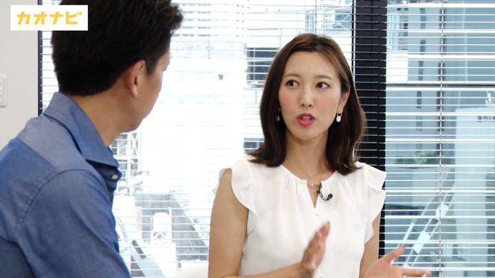 2019年06月30日小澤陽子の画像18枚目