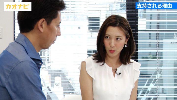 2019年06月30日小澤陽子の画像19枚目
