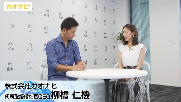 2019年06月30日小澤陽子の画像21枚目