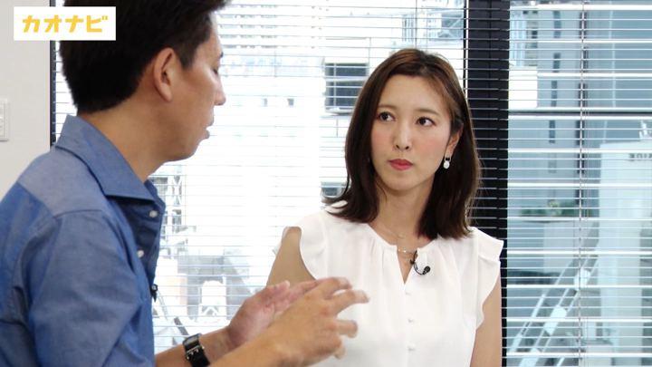2019年06月30日小澤陽子の画像22枚目