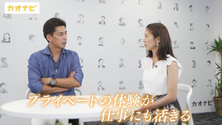2019年06月30日小澤陽子の画像23枚目
