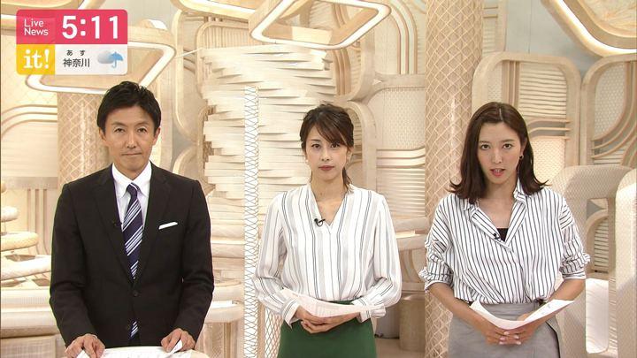 2019年07月05日小澤陽子の画像02枚目
