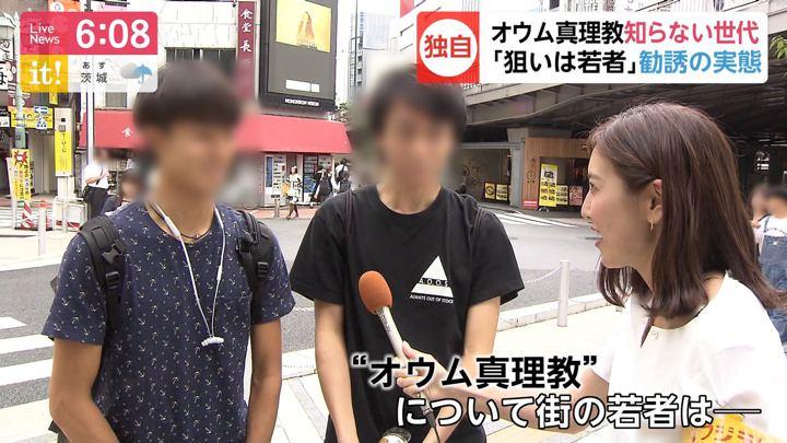 2019年07月05日小澤陽子の画像03枚目