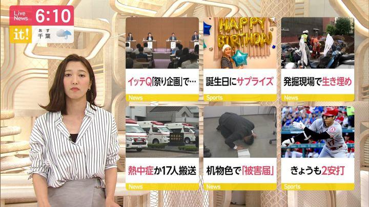 2019年07月05日小澤陽子の画像06枚目