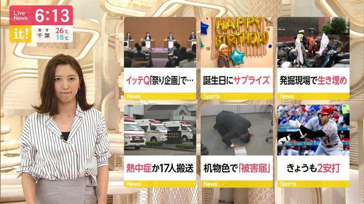 2019年07月05日小澤陽子の画像07枚目