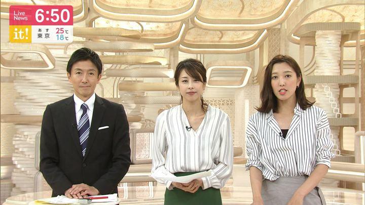 2019年07月05日小澤陽子の画像08枚目