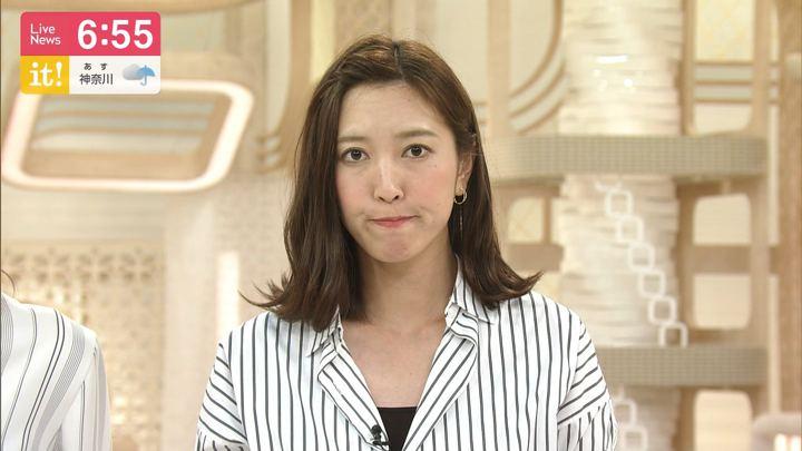 2019年07月05日小澤陽子の画像09枚目