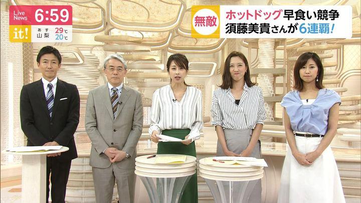2019年07月05日小澤陽子の画像10枚目
