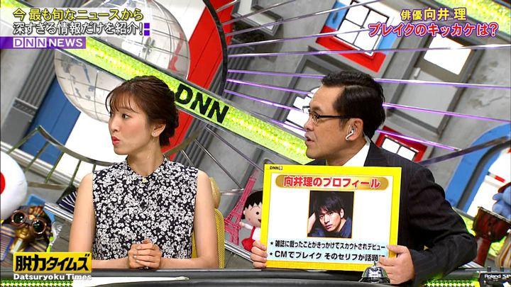 2019年07月05日小澤陽子の画像12枚目