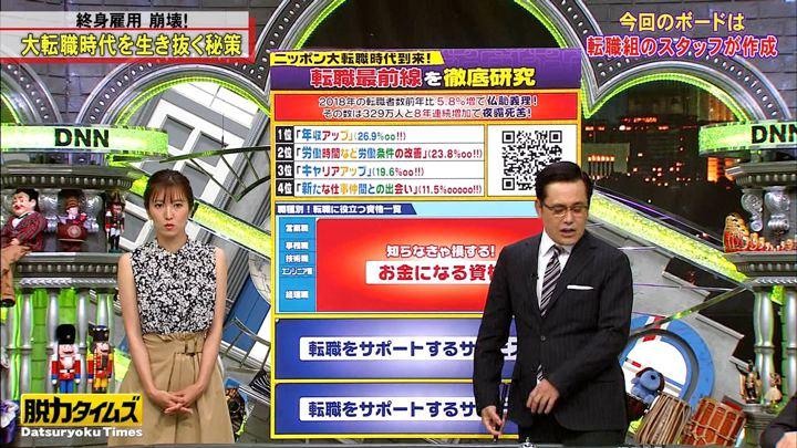 2019年07月05日小澤陽子の画像14枚目