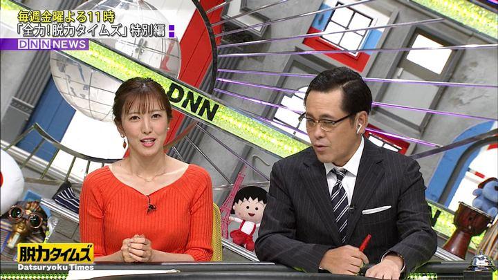 2019年07月06日小澤陽子の画像01枚目