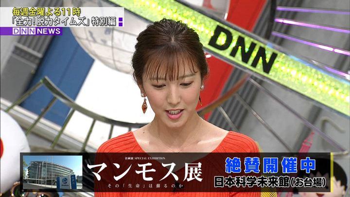 2019年07月06日小澤陽子の画像02枚目
