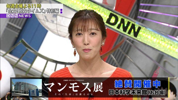 2019年07月06日小澤陽子の画像03枚目