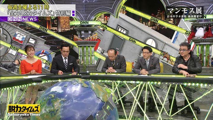 2019年07月06日小澤陽子の画像05枚目