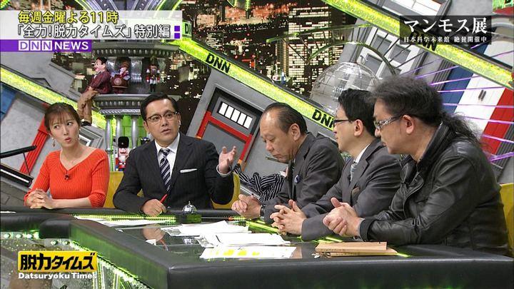 2019年07月06日小澤陽子の画像06枚目