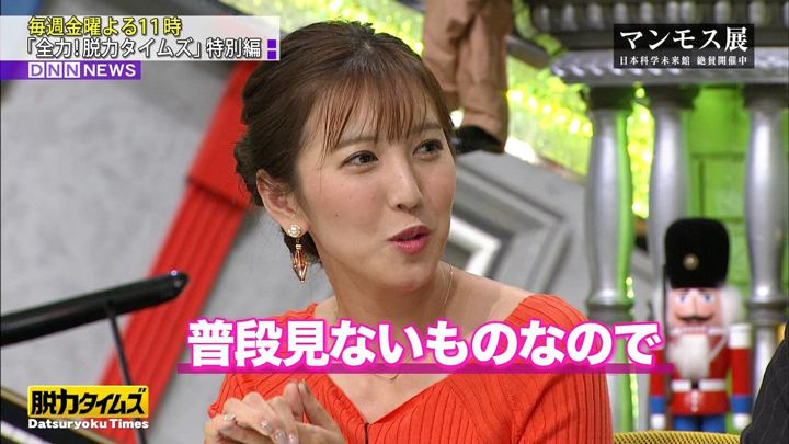 2019年07月06日小澤陽子の画像11枚目