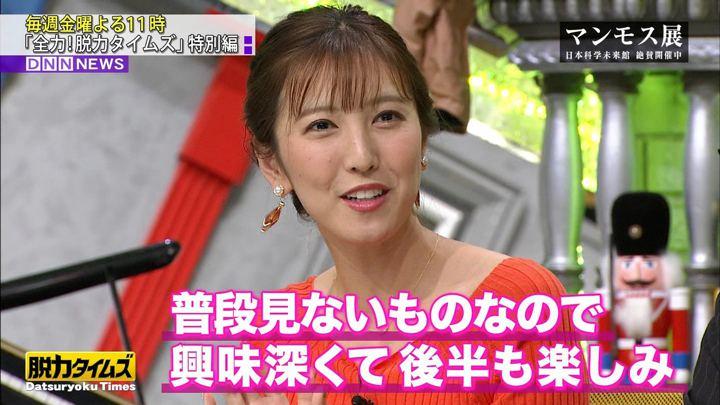 2019年07月06日小澤陽子の画像12枚目