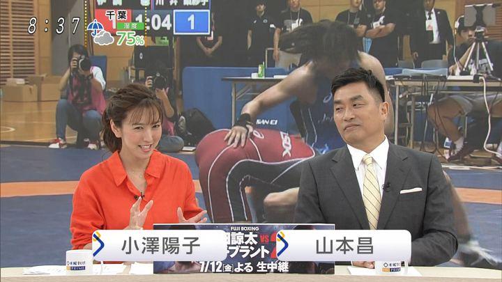 2019年07月07日小澤陽子の画像01枚目