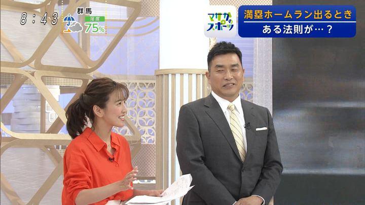2019年07月07日小澤陽子の画像05枚目