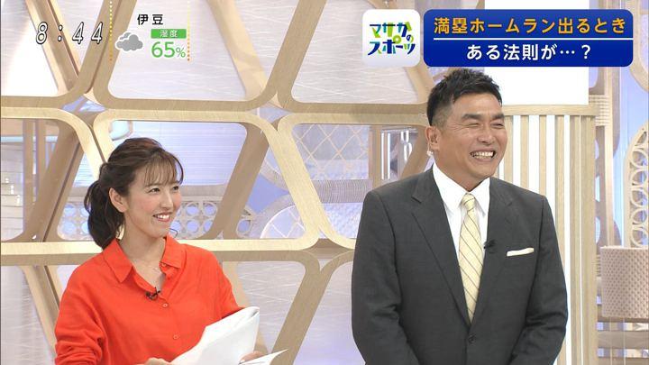 2019年07月07日小澤陽子の画像07枚目