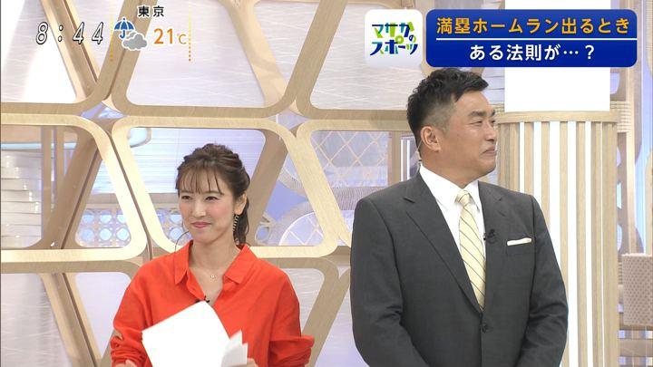 2019年07月07日小澤陽子の画像08枚目