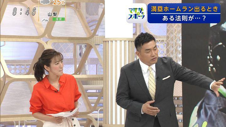 2019年07月07日小澤陽子の画像09枚目