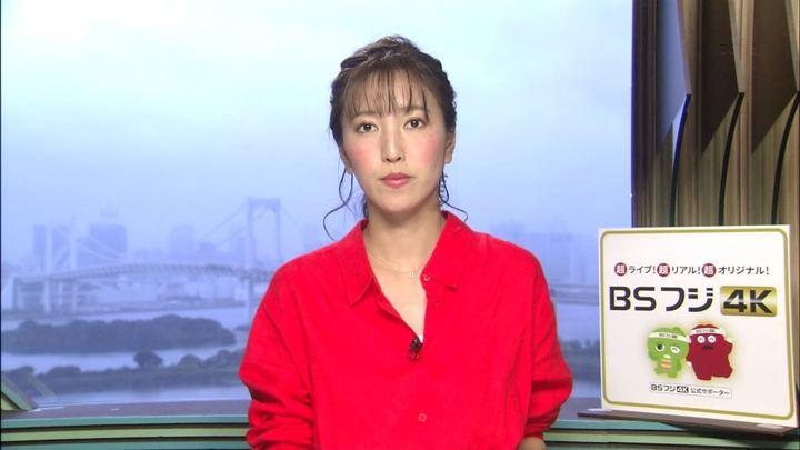 2019年07月07日小澤陽子の画像11枚目