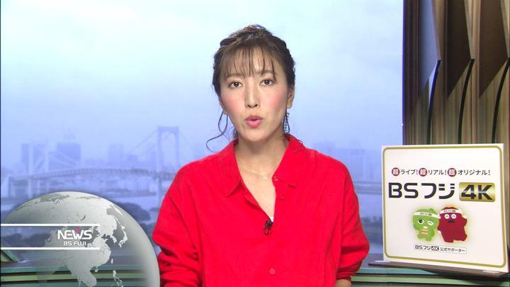 2019年07月07日小澤陽子の画像12枚目