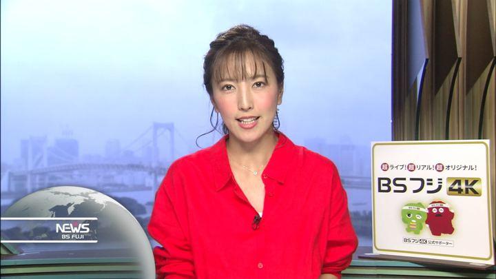 2019年07月07日小澤陽子の画像13枚目