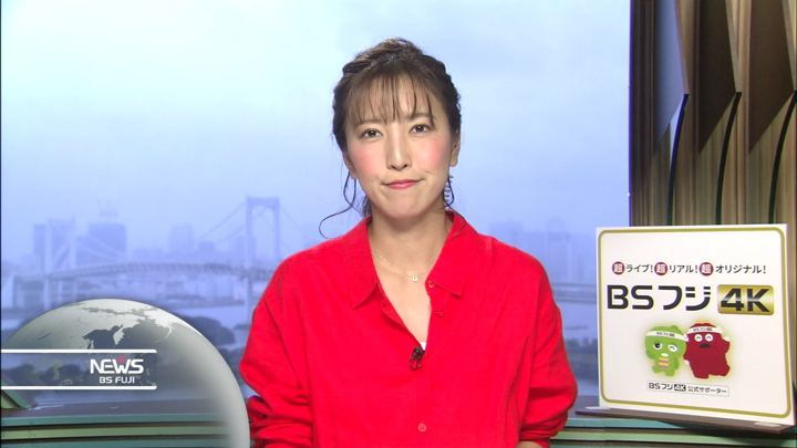 2019年07月07日小澤陽子の画像14枚目